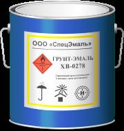 Грунт - эмаль ХВ-0278 коричневая  (1кг)