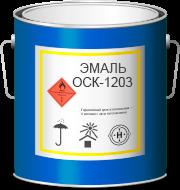Эмаль ОСК-12-03 серая (1кг)