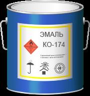 Эмаль  КО-174 серая 1 кг