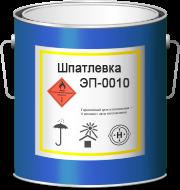 Шпатлевка ЭП-0010 серая (1кг)