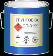 Грунтовка ЭП-0199 серая (1кг)