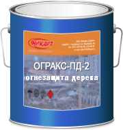Огнезащита дерева ОГРАКС-ПД-2