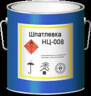 Шпатлевка НЦ-008